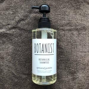 【レビュー】ボタニストボタニカルシャンプーは良くない?美容師が使ってみた感想や口コミをまとめます